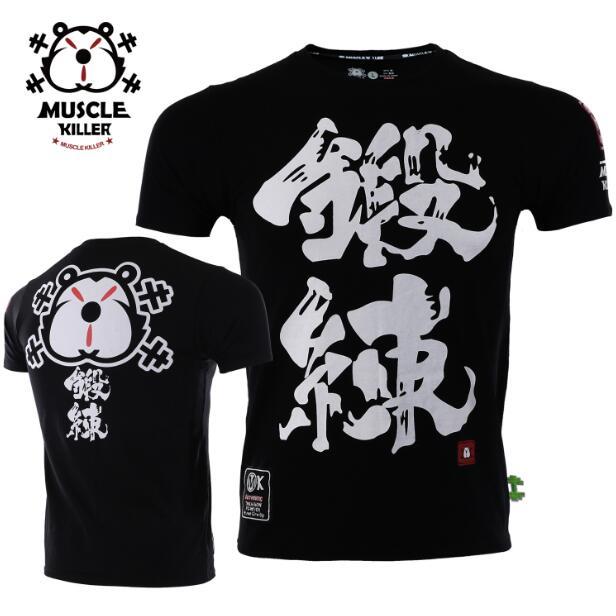 Muscle Killer Exercise T-shirt New Style Men Exercise Short Sleeve Men Popular Logo Slim Summer Training Clothing T