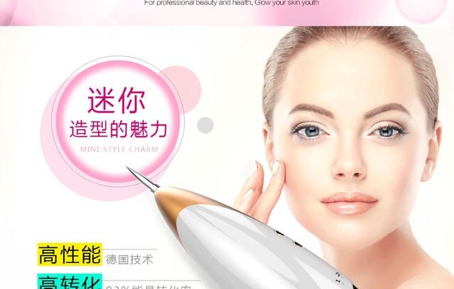 New Portable Laser Spot Removal Pen Mole Freckle Removal Machine Hot Sale Fluorescence detect Skin Care Salon Home Beauty Device