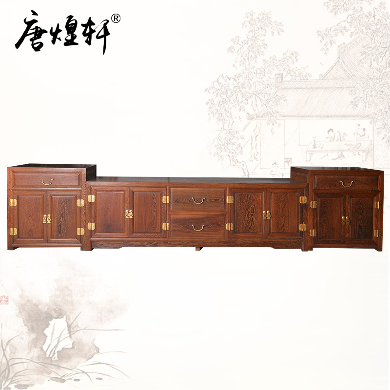 Mahogany Furniture Wooden Chinese TV Cabinet Wood Simple Combination Living Room TV Cabinet Cabinet Audio-visual Cabinet
