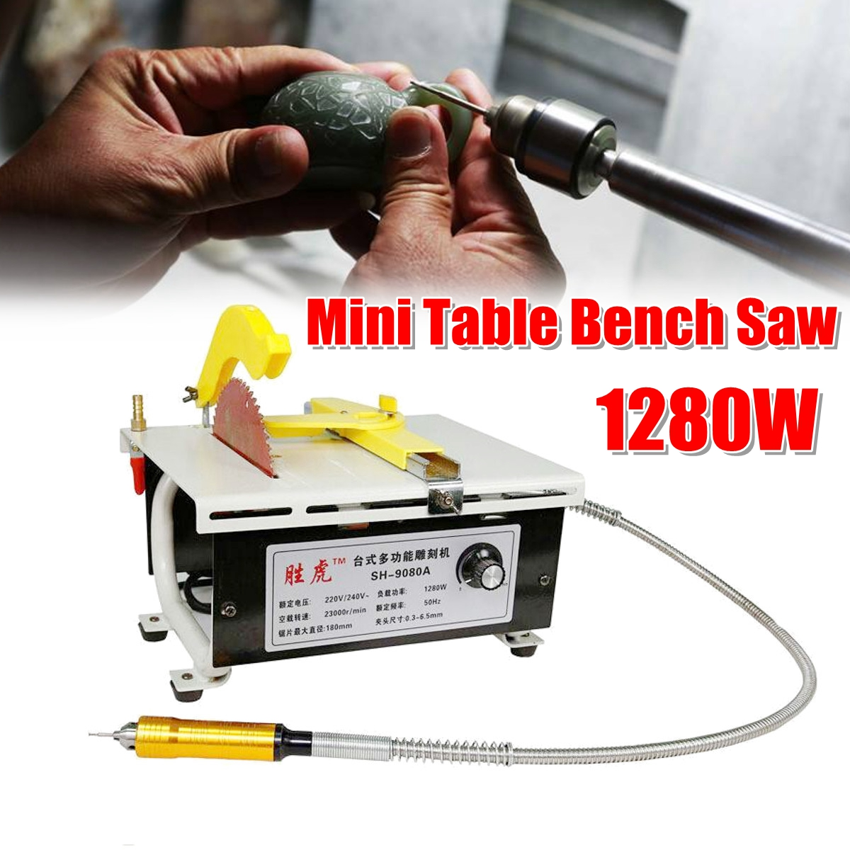 Multifunction 1280W Mini Table Bench Saw Engraving Machine DIY Model Saw Cutting Polishing Machine For Bodhi Ivory Carving diy circular table saw blade cutting engraving mini bench saw 775 dc motor strong magnetic 118xl synchronous belt and wheel