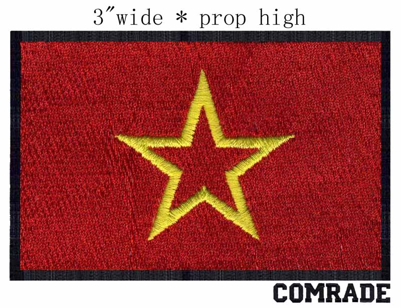 "soviet red army flag embroidery 3"" wide shipping /military patches"