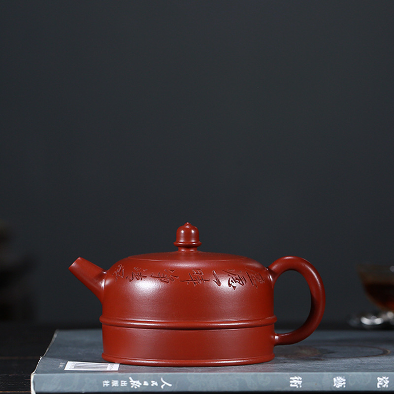 Teapot Quality Goods Famous Full Manual Kettle Raw Ore Bright Red Robe Crewel Zen Marginal Pot Kungfu Online Teapot Tea SetTeapot Quality Goods Famous Full Manual Kettle Raw Ore Bright Red Robe Crewel Zen Marginal Pot Kungfu Online Teapot Tea Set