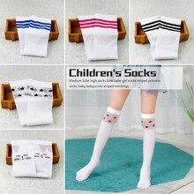 цена на Baby socks striped stockings Children Socks Cotton 3D Printing Cat Kids Spring Autumn  Girls High Knee Socks