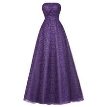 Dressv dark royal blue bez ramiączek długa suknia wieczorowa tanie koronki z koralikami ślubna formalna sukienka na przyjęcie wieczorowe linii tanie tanio Suknie wieczorowe Formalna wieczór NONE Poliester Frezowanie Łuk -Line Bez rękawów Kostek Tulle Naturalne 12836163 simple