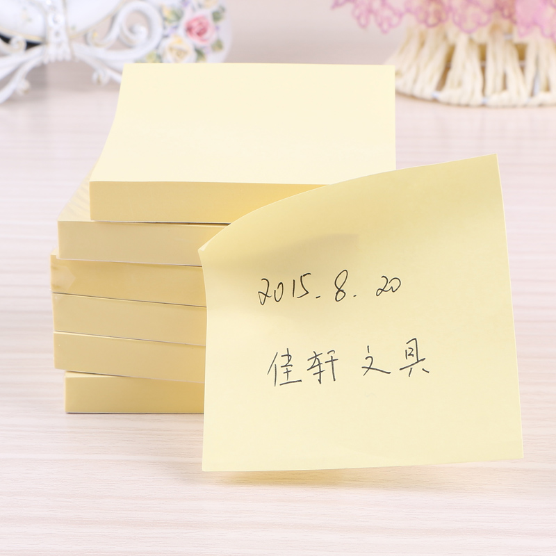 12 Packs x 100 Sheets Yellow Color Memo Pad Post It Paper Stickers Self-Adhesive Papelaria 76x76mm Deli 9052