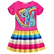 9501f67b369fe Popular Pony Dress-Buy Cheap Pony Dress lots from China Pony Dress ...