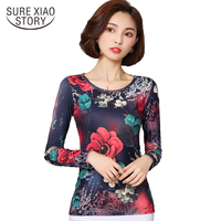 2017 New Autumn Female Health Sanding O Neck Plus Size Women Shirt Top Long Sleeve Floral