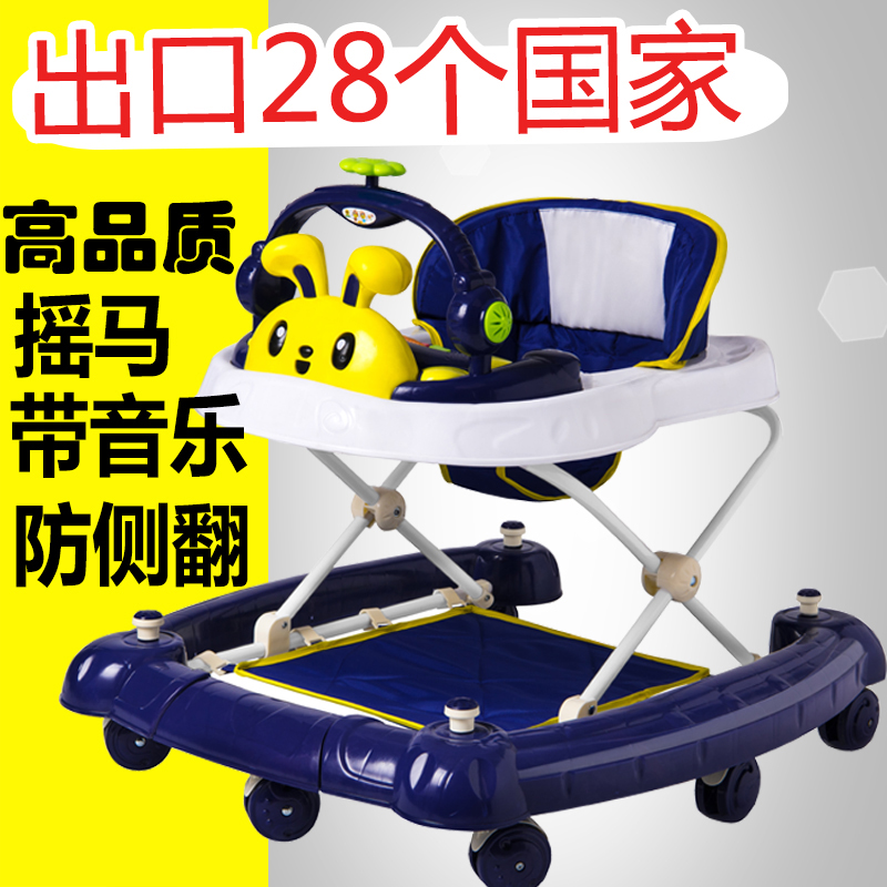 Baby Student Step carts 6/7-18 Months Multi Function stroller  With Music  Anti Rollover Folding  Hand Push  cart