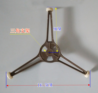 Free Shipping Microwave Oven Brown Plastic Triangle Shaped Tray Support Galanz Microwave Parts For 24 5cm