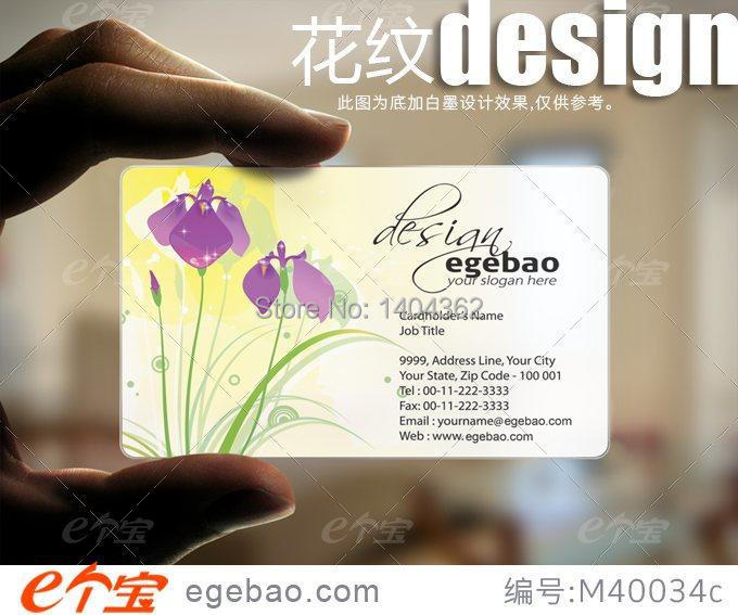 500 pcs exquisite Custom business cards visit card printing transparent PVC Business Card 85.5mm*54mm NO.2069