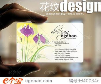 500 pcs exquisite Custom business cards visit card printing transparent PVC Business Card 85.5mm*54mm NO.2069