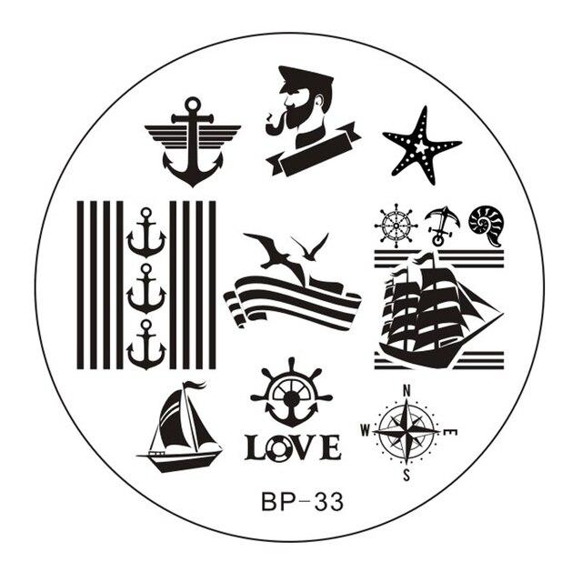 Sailors  Sea Sailing Theme Nail Art Stamp Template Image Plate BORN - stamp template