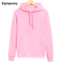 Eqmpowy 2017 New Brand Hoodie Streetwear Hip Hop Solid Pink Black Gray Hooded Hoody Mens Hoodies