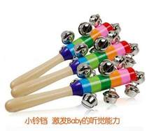 Party Favors Baby Rattle Rainbow Toy kid Pram Crib Handle Wooden Activity Stick Shaker Rattle Baby Gift(China)