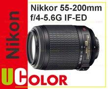 ต้นฉบับใหม่Nikon AF-S DX VRซูมNikkor 55-200มิลลิเมตรf4-5.6G IF-ED IIเลนส์