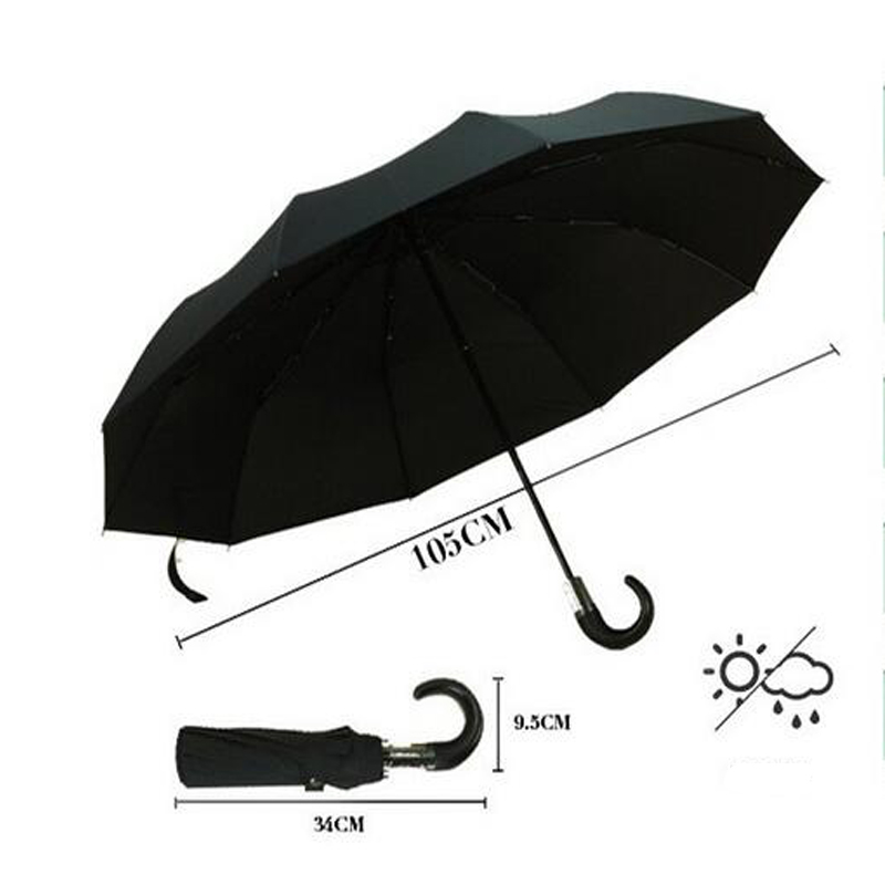 эонтик от дождя бесплатная доставка