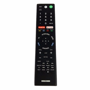 Image 4 - Б/у оригинальный подлинный RMF TX200P RMF TX200E RMF TX200U голосовой пульт дистанционного управления Управление для sony ЖК дисплей светодиодный смарт ТВ Управление;