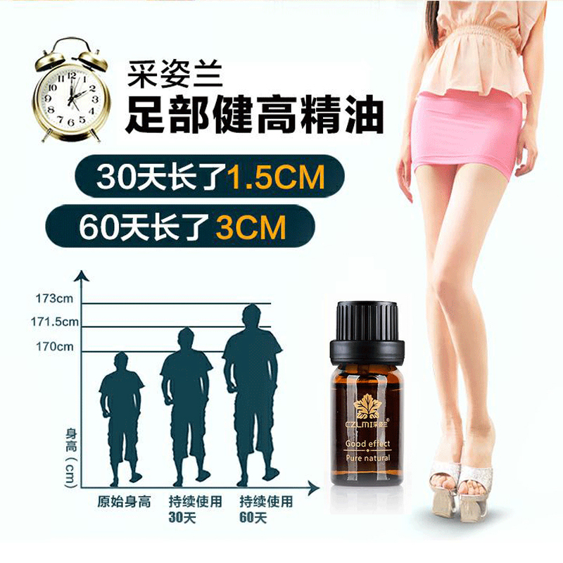 US $1 84 20% OFF|CZLMI Increasing Height Essential Oil 10ML Foot Stimulate  Bone Grow Products Promote Body Regrowth For Teenagers And Adult-in