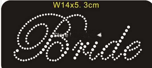 2pc lot Bride letter rhinestones motif rhinestones fix hot fix rhinestone  transfer motifs iron on 55356ded1fbb