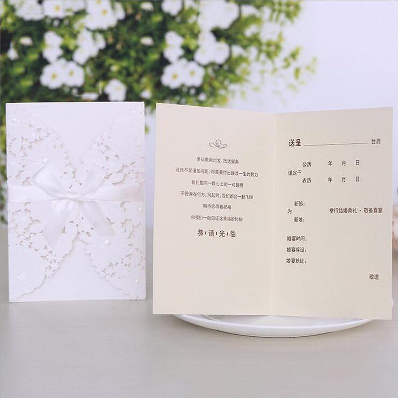 50pcs White Red Laser Cut Wedding Invitations Card Elegant