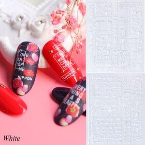Image 4 - 1pcs Alphabet 3D Nail Sticker Decals Black White Silver Letter Sliders Manicure Decoration Adhesive Nail Art Tips JICB122 124