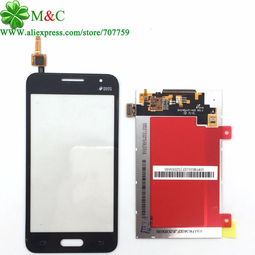 G355 LCD TOUCH 532