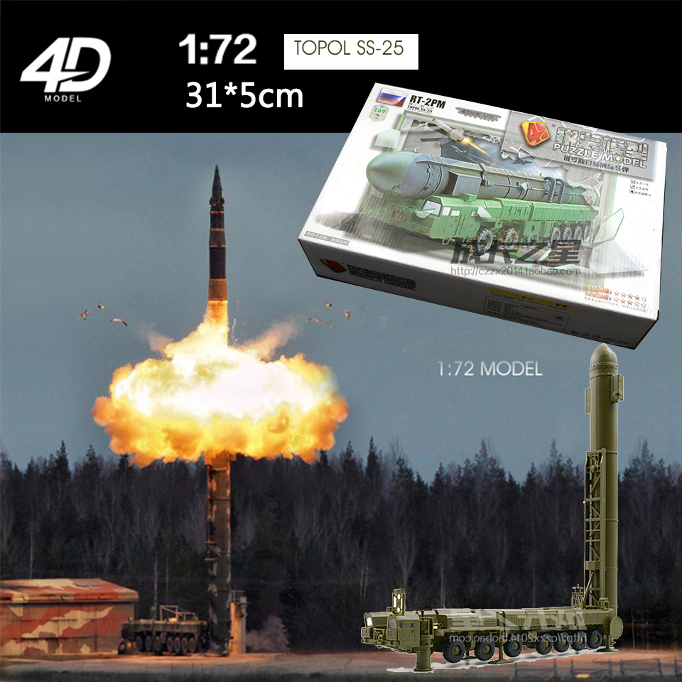 SAINTGI RT-2PM SS-25  12 Topol surface to air missile Assembled Aircraft Carrier Cruiser 4D DIY 19CM Model Puzzle Military 1:72