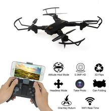 XS809W Mini Folding Quadcopter 2.4GHz 4CH 4 Axis RC Drone hd Camera FPV Wifi Camera Dron Remote Control Helicopter Aaircraft Toy