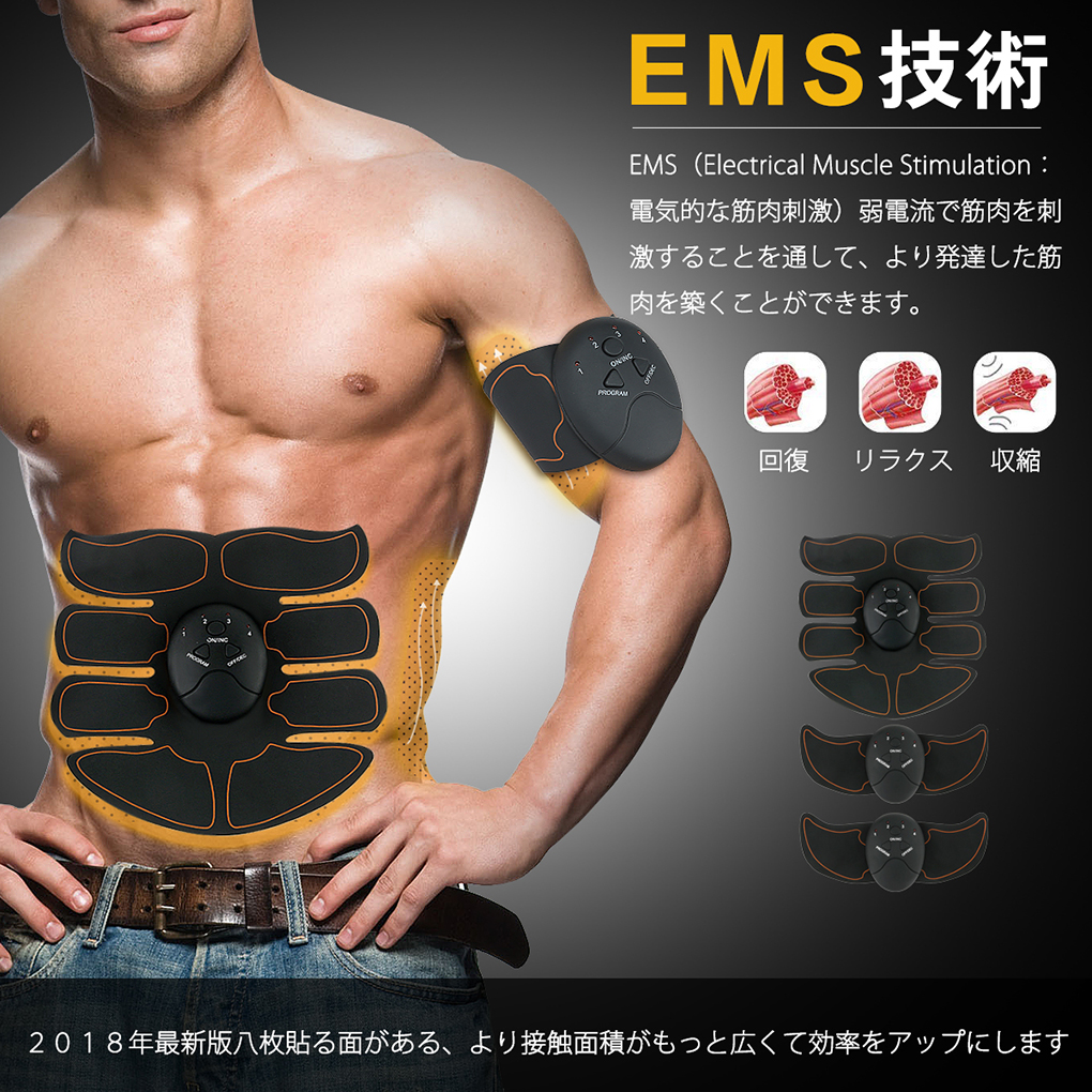 Unisex Smart Abdominal Muscle Trainer Sticker Gel Pads Body Sculpting Massager Stimulator Pad Fitness Gym Arm Sports Stickers Reliable Performance Ab Rollers Fitness & Body Building