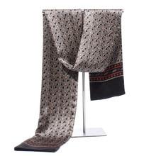 Модный цветочный узор кешью двухслойный Шелковый Атласный шейный платок Винтажный чистый Шелковый шарф мужские клетчатые шелковые шарфы