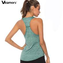 Mujeres sin mangas Fitness Yoga camisas Racerback deporte Yoga Tank Tops Quick Dry Atlético correr chaleco entrenamiento camiseta(China)