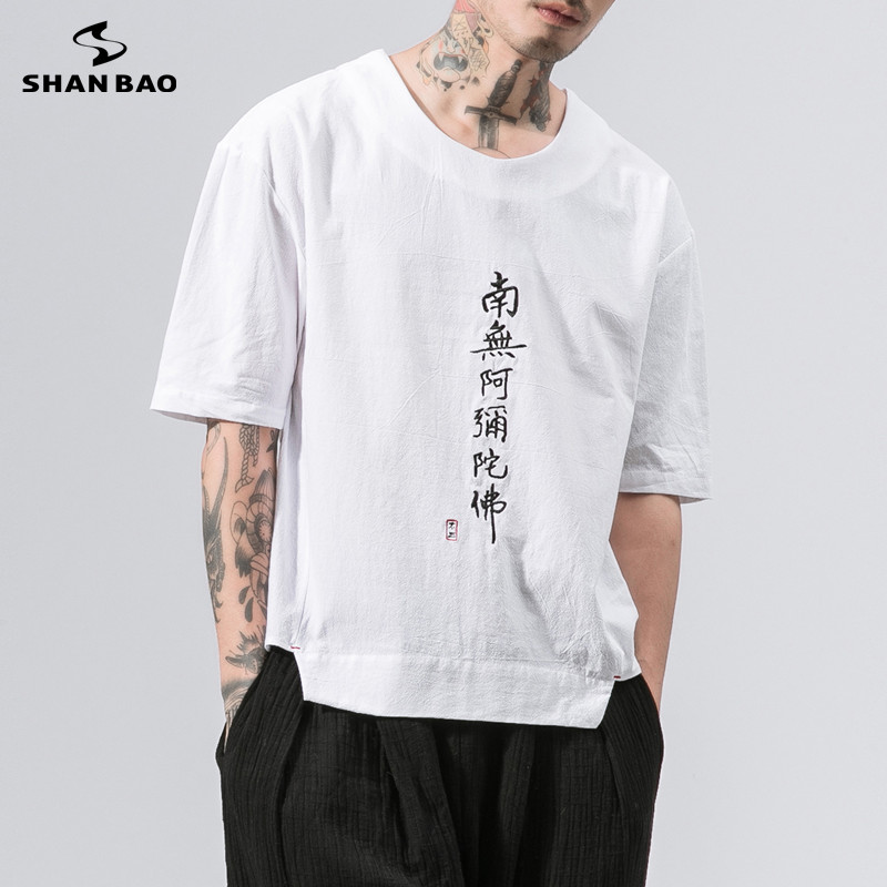Summer Loose T-shirt Men 2019 New Fashion Chinese Style Man Embroidery High-quality Cotton Linen Short-sleeved T-shirt White