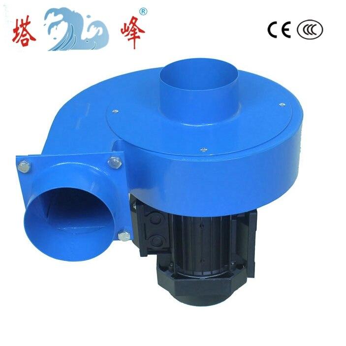 550w beste motor geluidsarm gas sterke - Elektrisch gereedschap - Foto 2