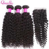 QueenLike cheveux produits malaisiens crépus bouclés cheveux avec fermeture Non Remy cheveux armure 3 4 paquets de cheveux humains avec fermeture