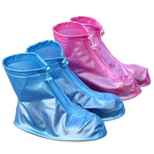 Hoomall Reusable Rubber Heavy Rain Boots Shoes Cover Children Anti-skid Unisex Rain Waterproof Boots Protector High Quality(China)