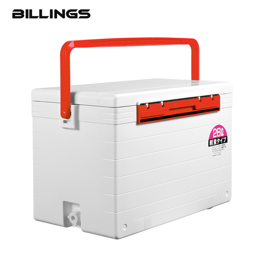 Billings 26 28L Super Light And Strong Fishing Tackle Multifunctional Box Lures Set Storage 4 Colour Fishing Large Capacity