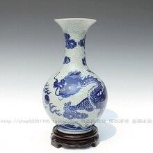 Jingdezhen ceramic antique vase glaze blue and white guanyao crack reward bottle