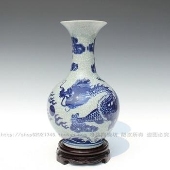 Jingdezhen ceramic antique vase glaze blue and white guanyao crack glaze reward bottle blue and white