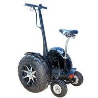 19 дюймов Электрический четыре колеса внедорожник взрослый скутер внедорожный Электрический стоящий скутер 48 В в самоходный скутер с поруч