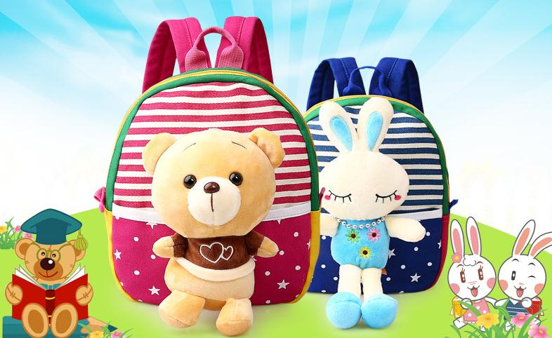 New Cute Cartoon Animal Striped Colors 1-3 Years Old Baby Out Walking Activity Harnesses Backpack Strap Bag