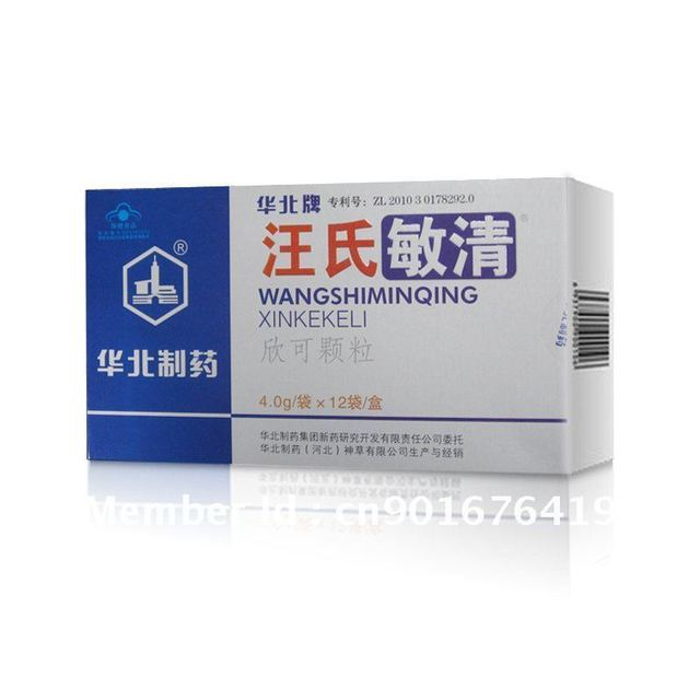 Wang s hakusotsu allergy blend( Natural skin care product) Free shipping  Anti allergy Winter promotion 1ed2970cf4f6