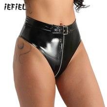 Mulher brilhante wetlook pvc shorts de couro sexy calcinha cueca com zíper virilha cuecas eróticas sexy lingerie látex calcinha clubwear