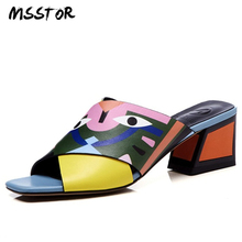 MSSTOR Mixed Colors Summer Slippers Plus Size 33-43 Peep Toe Hoof Heels Fashion Women Shoes High Heel High Quality Ladies Shoes