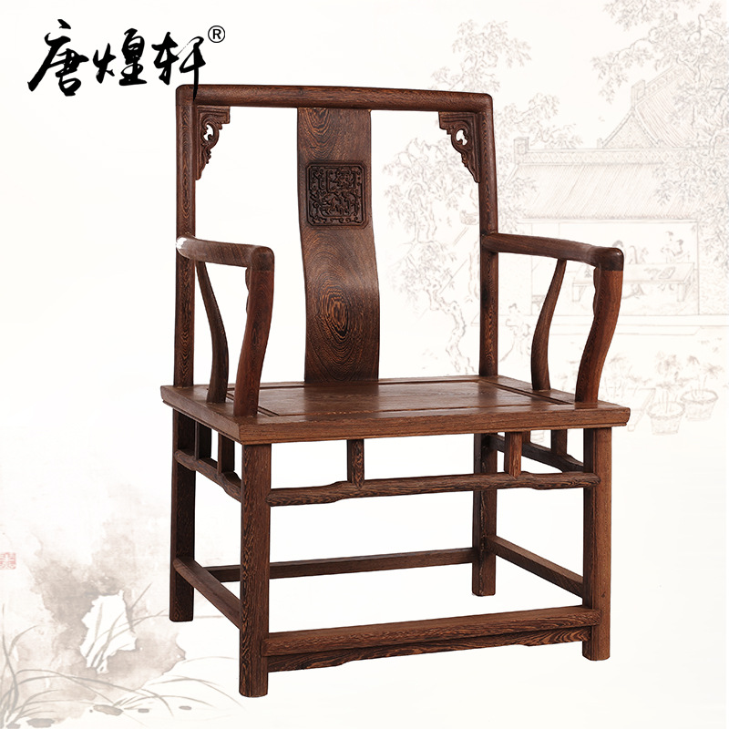 Factory Direct Huangxuan Tang Nangong Chair Wood Wooden Chair Chinese Antique Mahogany Chair