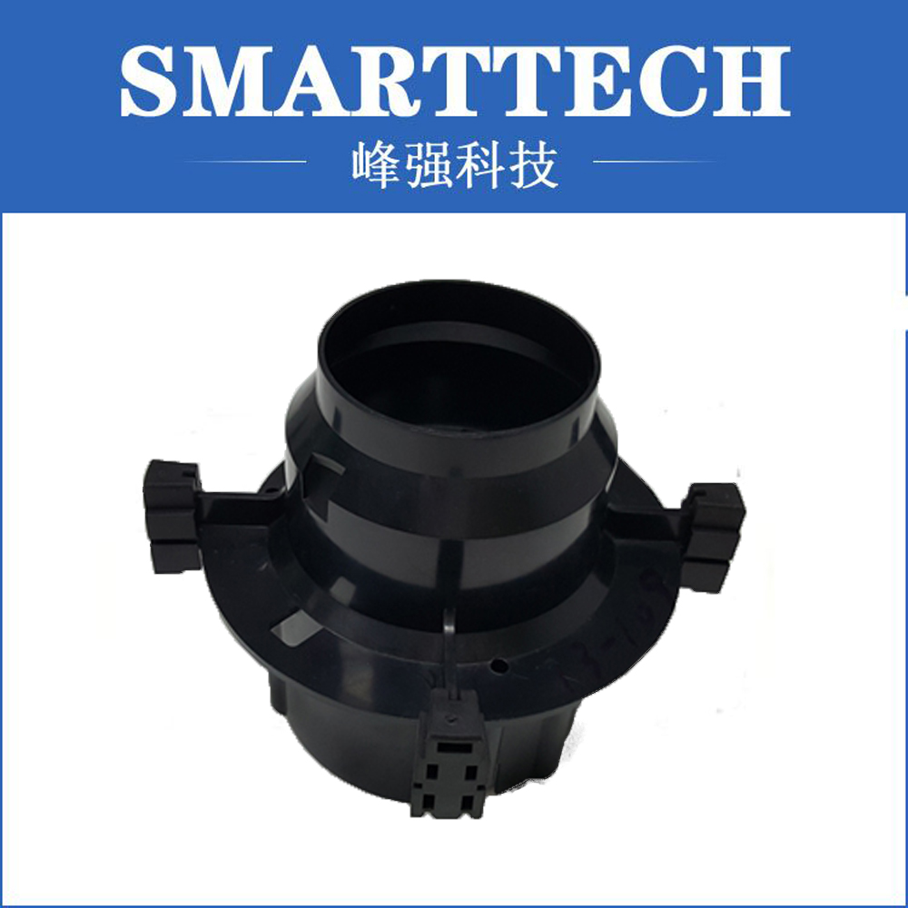 New electric household products plastic injection mold parts electrical products shell plastic injection mold makers china