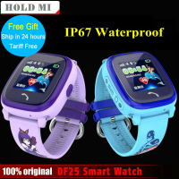 Waterproof DF25 Kids Smart Watch PK Q100 GPS Smart Baby Smartwatch SOS Call Location Device Tracker