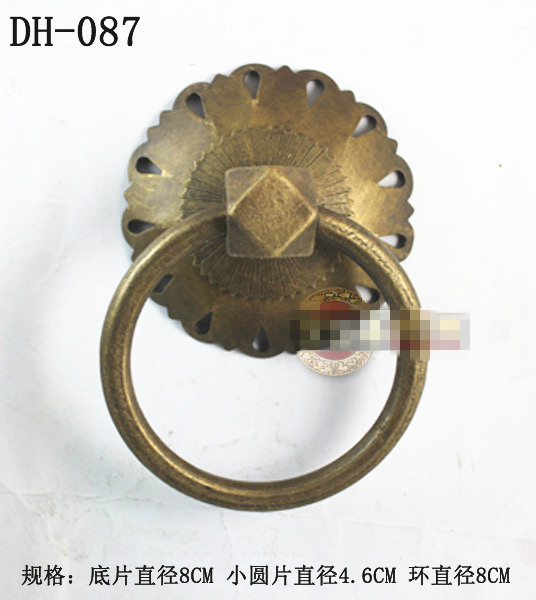 80mm Bronze Chinese Classical Pull Ring Antique Copper