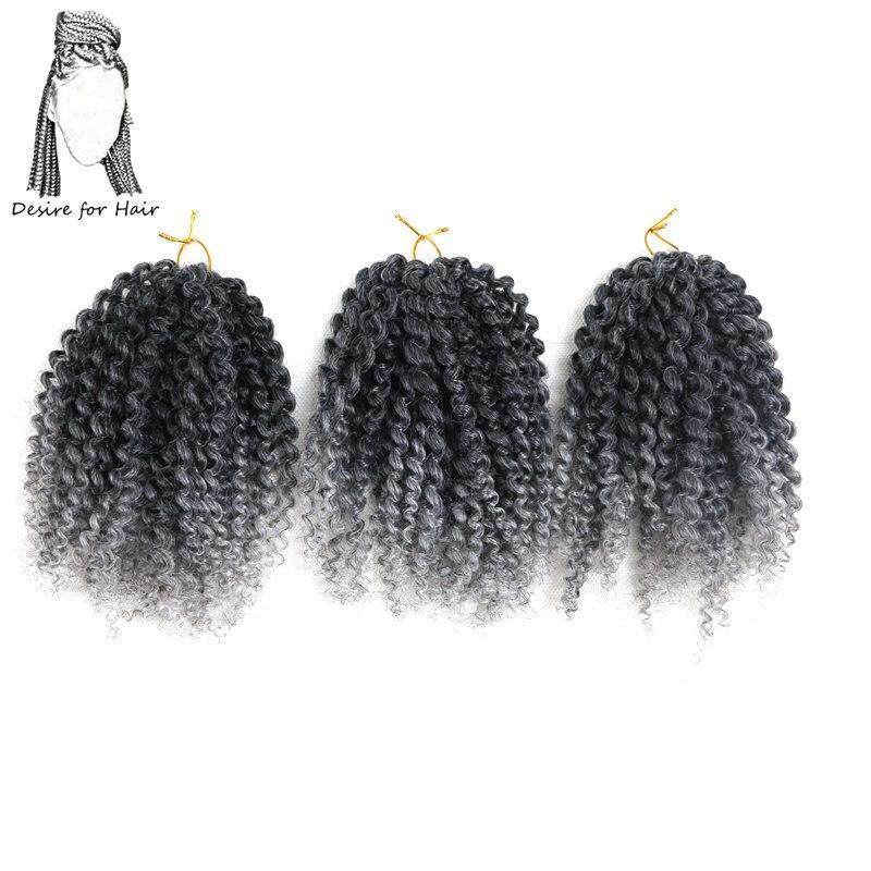 תשוקה לשיער 1pack 3 bundles 8inch 85g סרוגה סינקי - שיער סינתטי
