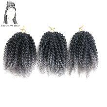 Desire для волос 1 Pack 3 Связки 8 inch 85 г крючком странный вьющиеся синтетические косы волос Ombre черный серый красный фиолетовый цвет