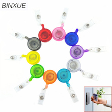 BINXUE Scrub effect badge Easy to buckle Many colors Telescopic Badge Card group Cover card